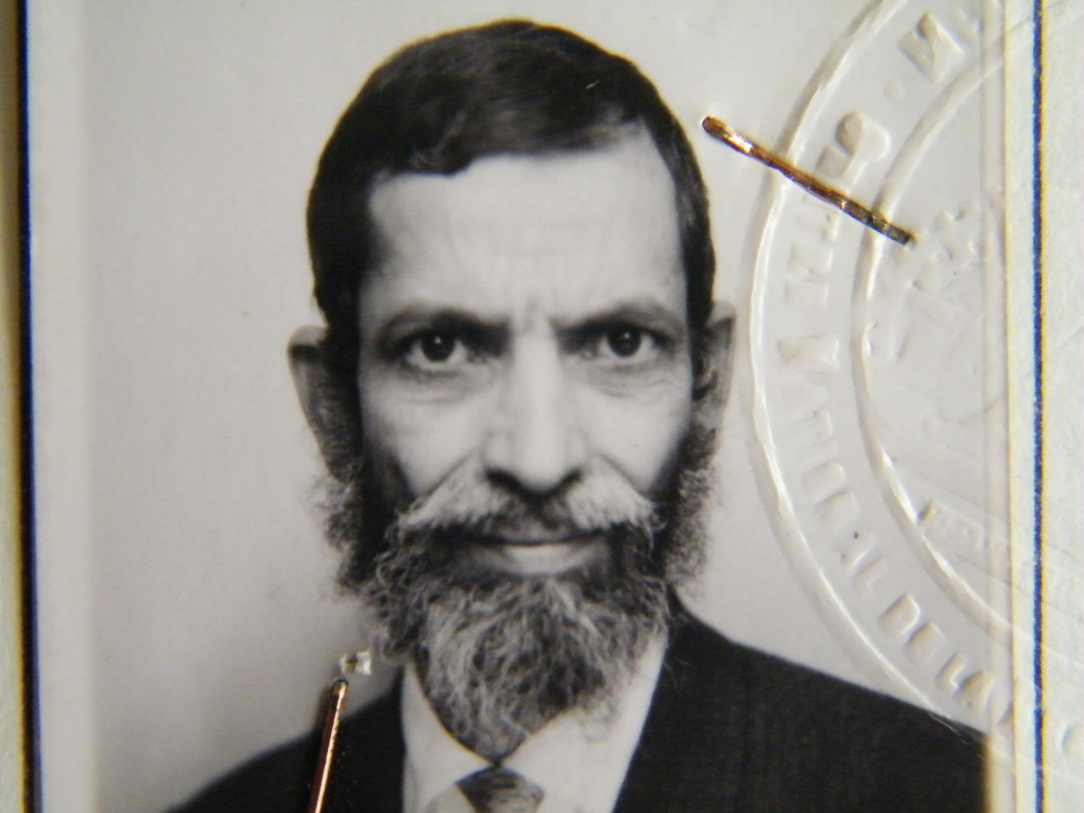 Muhammad Hamidullah. Photo de sa carte professionnelle du CNRS